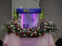 [18/12/09]2부 전통예배 앨범