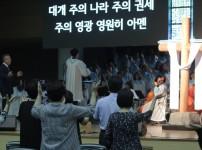[19/06/16]효성중앙교회 /3부 현대예…