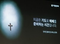 [19/09/01]효성중앙교회 /세대연합예배…