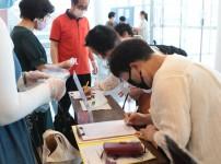 [20/06/28]효성중앙교회 /3부 현대예…