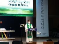 [20/09/13]효성중앙교회 /주일3부예배…