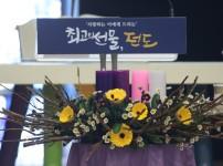 [20/11/29]효성중앙교회 /주일3부예배…