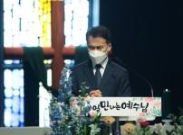[21/02/07]효성중앙교회 /주일3부예배…