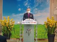 [21/03/07]장로회 인천북지방연합회 회…