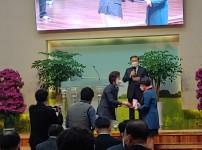 [21/03/28]인천북지방 연합  이·취임…